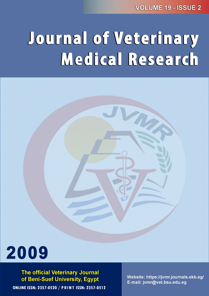Journal of Veterinary Medical Research